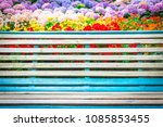 empty chair in beautiful garden | Shutterstock . vector #1085853455