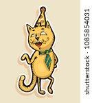 sticker charismatic cartoon cat ... | Shutterstock .eps vector #1085854031