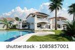 recreation near the pool in... | Shutterstock . vector #1085857001