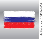 flag of russia  watercolor... | Shutterstock .eps vector #1085862464
