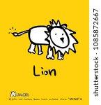 animal illustration   hand... | Shutterstock .eps vector #1085872667