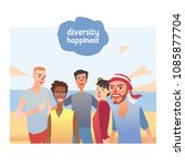 diversity happiness on beach | Shutterstock .eps vector #1085877704