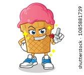 ice cream handsome and romantic ... | Shutterstock .eps vector #1085881739