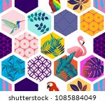 vector seamless pattern with... | Shutterstock .eps vector #1085884049