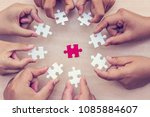 a pieces of jigsaw puzzle will... | Shutterstock . vector #1085884607