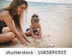 children's day. mom and happy... | Shutterstock . vector #1085890505