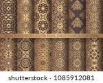 vector arabesque patterns.... | Shutterstock .eps vector #1085912081