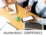 doctor take care use computer... | Shutterstock . vector #1085919611