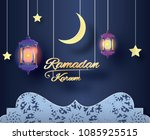 beautiful hanging shiny... | Shutterstock .eps vector #1085925515