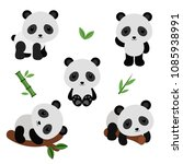 adorable pandas in flat style. | Shutterstock .eps vector #1085938991