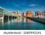 hull  united kingdom  landmarks | Shutterstock . vector #1085942141