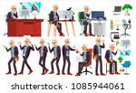 old office worker vector. face... | Shutterstock .eps vector #1085944061