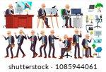 old office worker vector. face... | Shutterstock .eps vector #1085944061