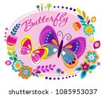 Stock vector abstract drawing for t shirts with colorful butterfly creative design for girls fashion 1085953037