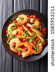 mexican delicious prawns with... | Shutterstock . vector #1085953211