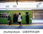 kyoto  japan   february 10 ... | Shutterstock . vector #1085954189