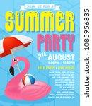 summer party invitation flyer...   Shutterstock .eps vector #1085956835