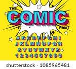 comic alphabet. retro blue... | Shutterstock .eps vector #1085965481