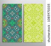 vertical seamless patterns set  ... | Shutterstock .eps vector #1085970335