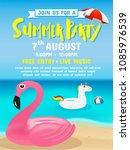 summer party invitation flyer...   Shutterstock .eps vector #1085976539