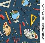 "pattern ""school supplies"". ... | Shutterstock .eps vector #1085977697"