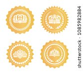 gold certificates with royal... | Shutterstock .eps vector #1085982884