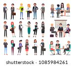 business people collection... | Shutterstock .eps vector #1085984261