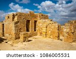 this ancient christian nabatean ... | Shutterstock . vector #1086005531