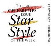 stylish trendy slogan tee t... | Shutterstock .eps vector #1086012935