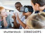 mixed race child with vr... | Shutterstock . vector #1086016091