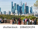 moscow  russia   may 7  2018 ... | Shutterstock . vector #1086024194