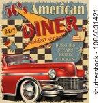 american diner vintage poster.   Shutterstock .eps vector #1086031421