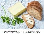 butter packaging mockup   Shutterstock . vector #1086048707