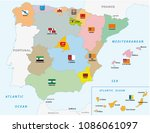 spain administrative and... | Shutterstock .eps vector #1086061097
