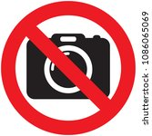no cameras allowed sign. red... | Shutterstock .eps vector #1086065069