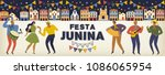 festa junina brazil june... | Shutterstock .eps vector #1086065954