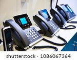 ip phones for office on the...