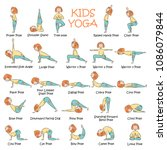 yoga kids set. gymnastics for... | Shutterstock .eps vector #1086079844