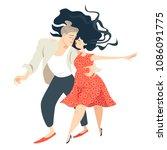 cute couple dancing salsa.... | Shutterstock .eps vector #1086091775