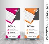 creative banner roll up design  ... | Shutterstock .eps vector #1086092621