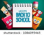 back to school vector... | Shutterstock .eps vector #1086095465