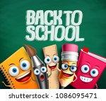 back to school vector banner...   Shutterstock .eps vector #1086095471