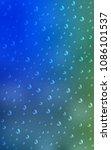 light blue  green vertical... | Shutterstock . vector #1086101537