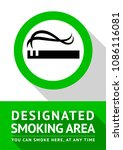 smoking place new poster ... | Shutterstock .eps vector #1086116081