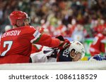 minsk  belarus   may 7  tommy... | Shutterstock . vector #1086118529