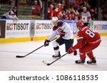 minsk  belarus   may 7  jacob... | Shutterstock . vector #1086118535