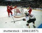 minsk  belarus   may 7  johnny... | Shutterstock . vector #1086118571