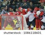 minsk  belarus   may 7  usa and ... | Shutterstock . vector #1086118601