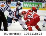 minsk  belarus   may 7  drew... | Shutterstock . vector #1086118625