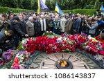 kiev  ukraine   may 9  2017 ... | Shutterstock . vector #1086143837